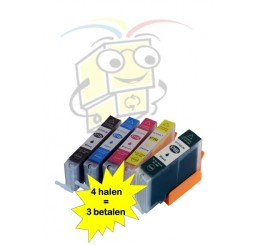 Canon PGI-570XL / CLI-571XL Inktcartridges, Multipack (Huismerk)